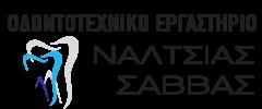 odontotexnitis-naltsias